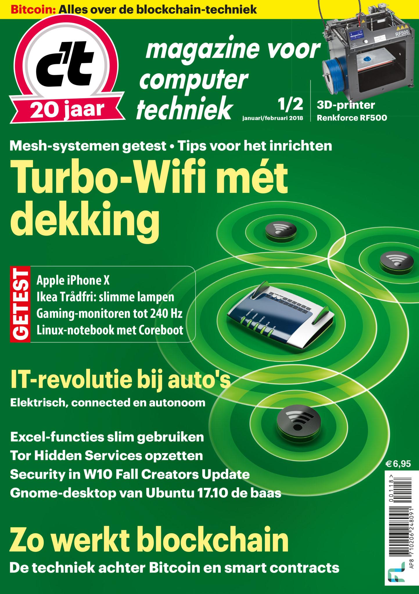 cover c't 180102