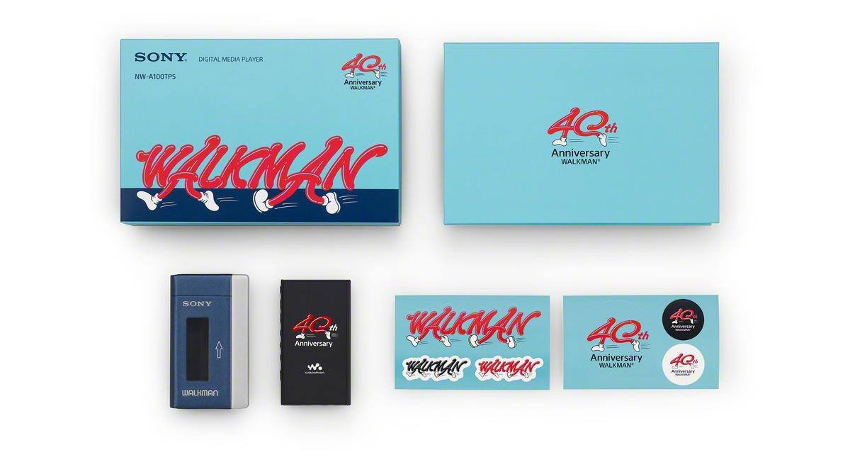 Sony walkman 40th anniversary edition