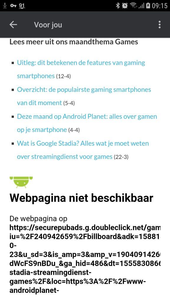 trackers en reclame op Android blokkeren foutmelding niet beschikbaar