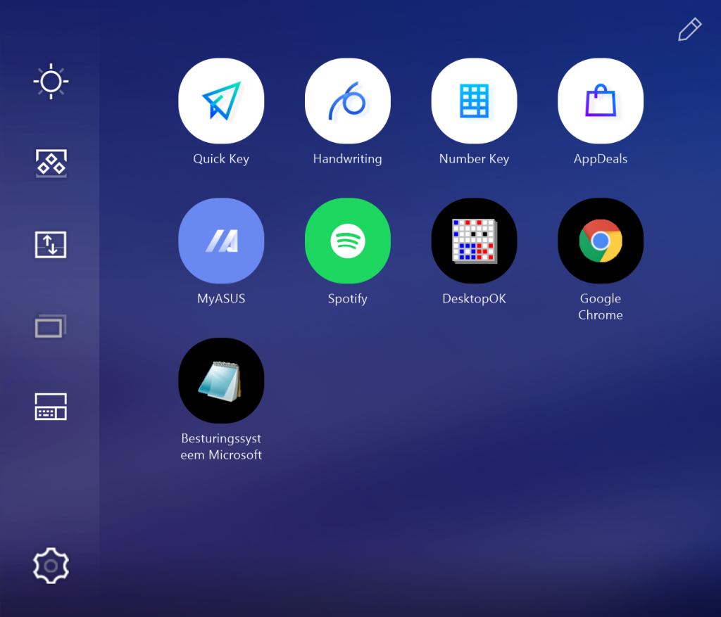 ScreenPad Plus menu