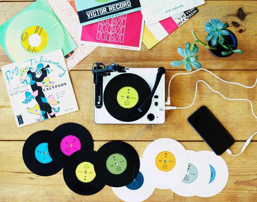 Instant Record Cutting Machine