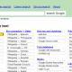 webtip: Fagan Finder voor het diepgravende zoekwerk