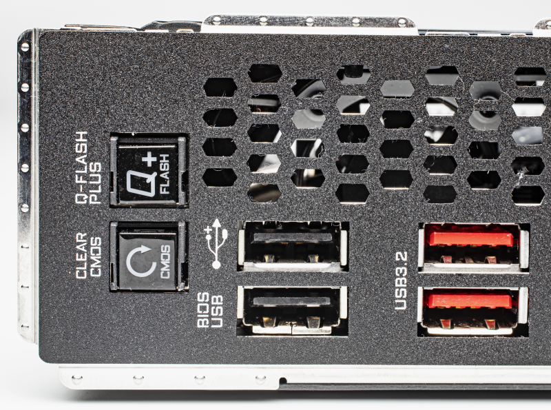 BIOS flashback IO shield
