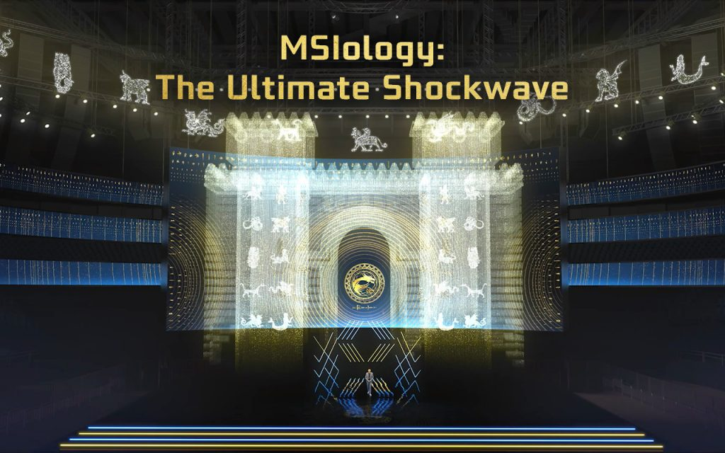MSI Virtual Event MSIology