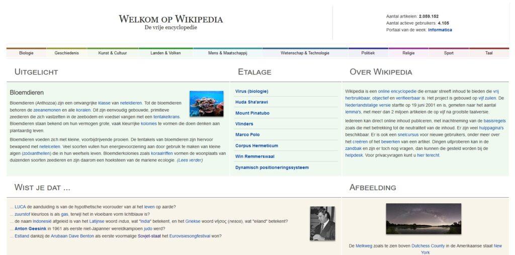 Wikipedia 20 jaar; etalage