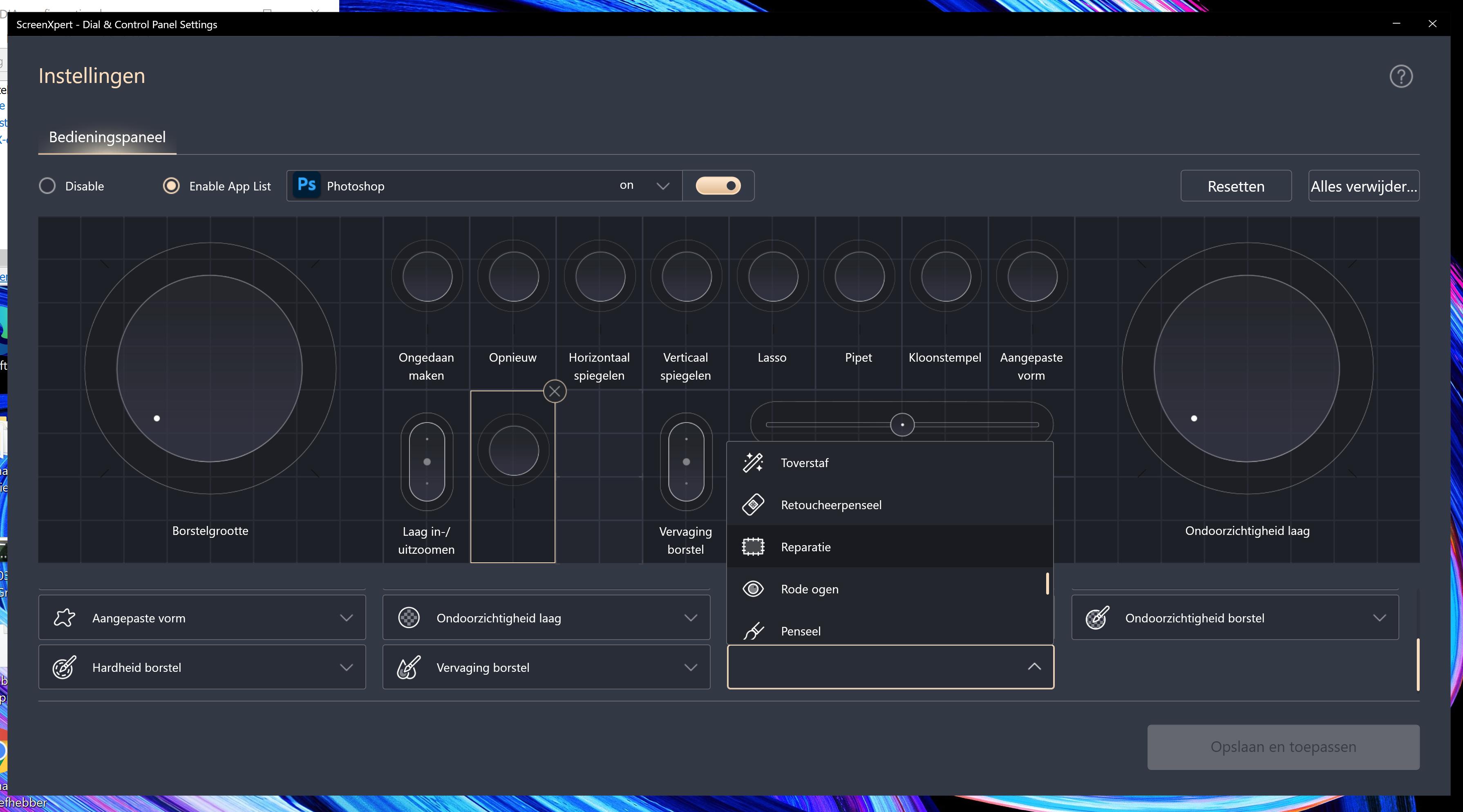 Asus Control Panel voor Adobe Photoshop bedieningspaneel aanpassen